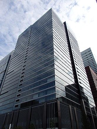 Sony Financial Holdings - Image: 大手町フィナンシャルシティグランキューブ