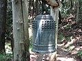 大祥院跡の銅鐘 - panoramio.jpg