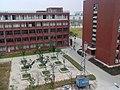 安徽新华电脑专修学院磨店校区 - panoramio.jpg