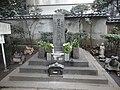 将門塚 - panoramio (1).jpg