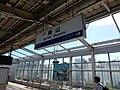 岡山駅新幹線ホーム.jpg