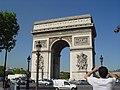 巴黎市區遊3.jpg
