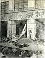 广西大学学生及教职员工包围中央银行桂林分行.jpg