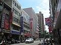 彰化市 和平路 - panoramio.jpg