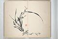 椿山翁畫譜-Chinzan Picture Album (Chinzan-ō gafu) MET 2013 671 07.jpg