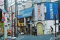 江古田コンパ (14707004234).jpg