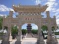 """玉门市玉泽湖公园,""""大漠春晖""""牌坊 Yuzehu Park, memorial gateway, Yumen, Gansu Province, Aug 2017.jpg"""