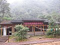 畲族民俗文化展示厅 - panoramio.jpg