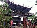 福庇西平 - panoramio.jpg
