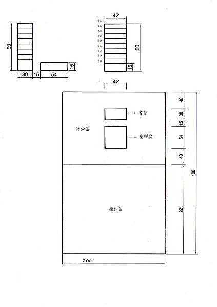 檔案:膠水硼砂球活動場地.jpg