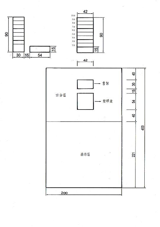 膠水硼砂球活動場地.jpg