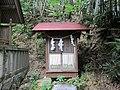 若御子神社 - panoramio (2).jpg