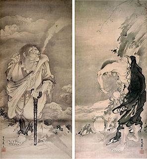 Xian (Taoism) immortal person in Taoism
