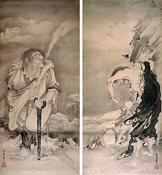 Xian (Taoism) - Paintings of xian by Soga Shōhaku 曾我蕭白, ca. 1760.