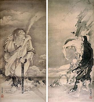 Soga Shōhaku - Image: 蝦蟇・鉄拐仙人図 曾我蕭白