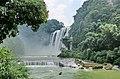 贵州 黄果树瀑布 - panoramio.jpg
