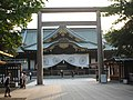 靖国神社-Yasukuni Shrine - panoramio - googolnobunaga (2).jpg