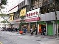 香港仔中心商場 - panoramio.jpg