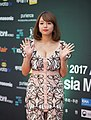 시노자키 아이(Shinozaki Ai) 2017 아시아 모델 페스티벌 레드카펫 (10).jpg