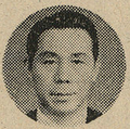 이철승circa1975.png