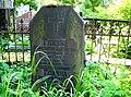 010. Шуваловское кладбище. Могила почвоведа К.Д. Глинки.jpg