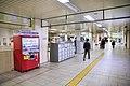 017 Underground passage at Kyoto Station, Japan.JPG