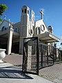 0401jfSanta Lucia Parish Church San Fernando Pampangafvf 34.JPG