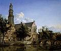 06. View of the Westerkerk, Amsterdam Jan van der Heyden.jpg