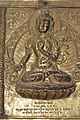 067 Jaliniprabha Lokeśvara (Jana Bahal).jpg