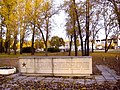 "1010. St. Petersburg. Memorial complex ""Kirovsky Val"".jpg"
