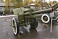 122mm howitzer M1938 (M-30) in Perm.jpg