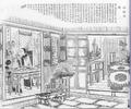 1890 merchants house Shanghai Dianshizhai huabao.png
