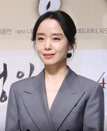 Jeon Do-yeon - Wikipedia