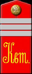https://upload.wikimedia.org/wikipedia/commons/thumb/4/46/1904kka-p18.png/106px-1904kka-p18.png