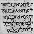 1911 Britannica-Bible-Pentateuch.png