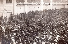 1917petrogradsoviet assembly.jpg