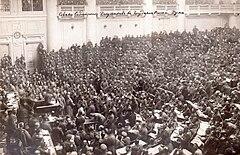 политическое руководство петроградским советом в феврале-марте 1917 г. осуществляли - фото 8