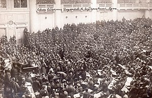 Russian Revolution - The Petrograd Soviet Assembly meeting in 1917