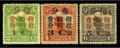 1920 Semi-stamp in China.png