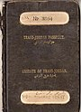 1935 Amirate of Transjordan passport - front.jpg