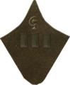 1941пп-кш.png
