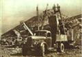 1953-01 1952年鞍山钢铁.png