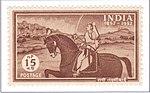 1957 Rani Laxmi Bai 2.jpg