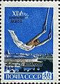 1958 CPA 2167.jpg