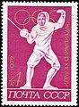 1972. XX Летние Олимпийские игры. Фехтование.jpg