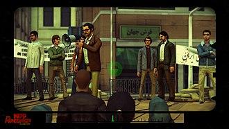 1979 Revolution: Black Friday - Image: 1979 Revolution screenshot 02