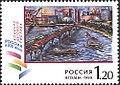 1999. Марка России 0492 hi.jpg