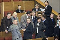1999 Impeachment of Boris Yeltsin 04.jpg