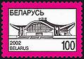 2002. Stamp of Belarus 0479.jpg