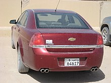 Chevrolet caprice wikipedia 2008 chevrolet caprice middle east publicscrutiny Choice Image